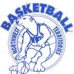 Basketball NWT